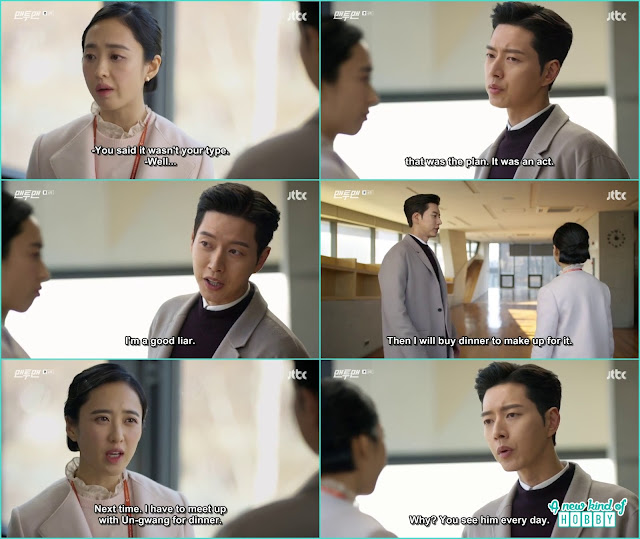 later guard kim cool do ha's anger saying it was a lie earlier as planned - Man To Man: Episode 6