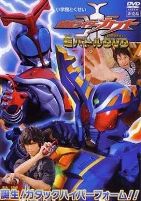 Kamen Rider Kabuto Birth! Gatack Hyper Form!! Sub Indo