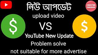 Creator Insider New Update Video Monetisation 7 March