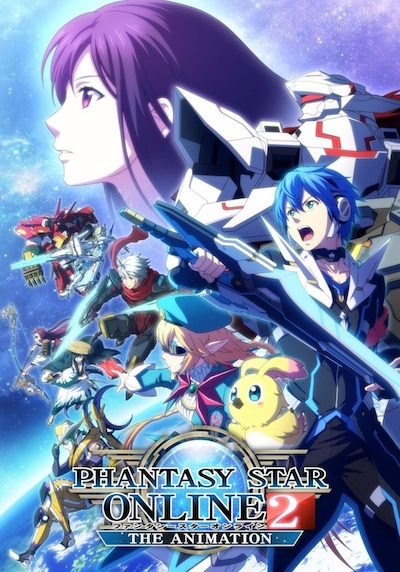 夢幻之星Online 2,ファンタシースターオンライン2 ジ アニメーション,PSO2 The Animation,Phantasy Star Online 2 The Animation