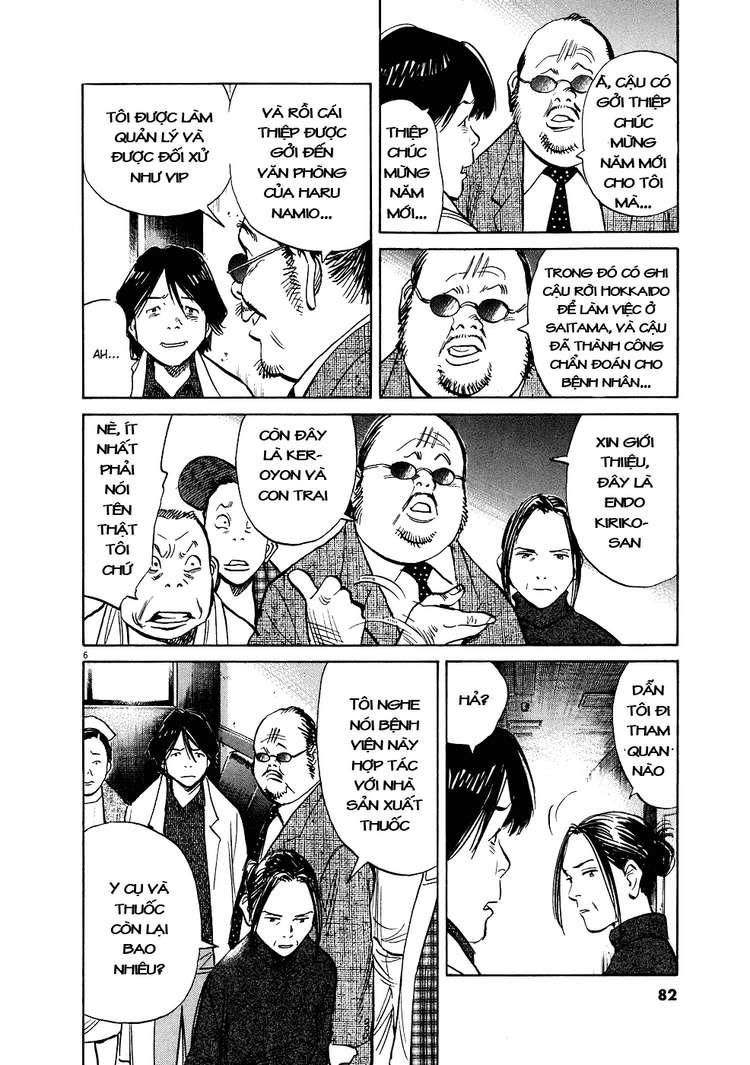20th Century Boys chapter 241 trang 15