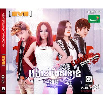 M CD Vol 61