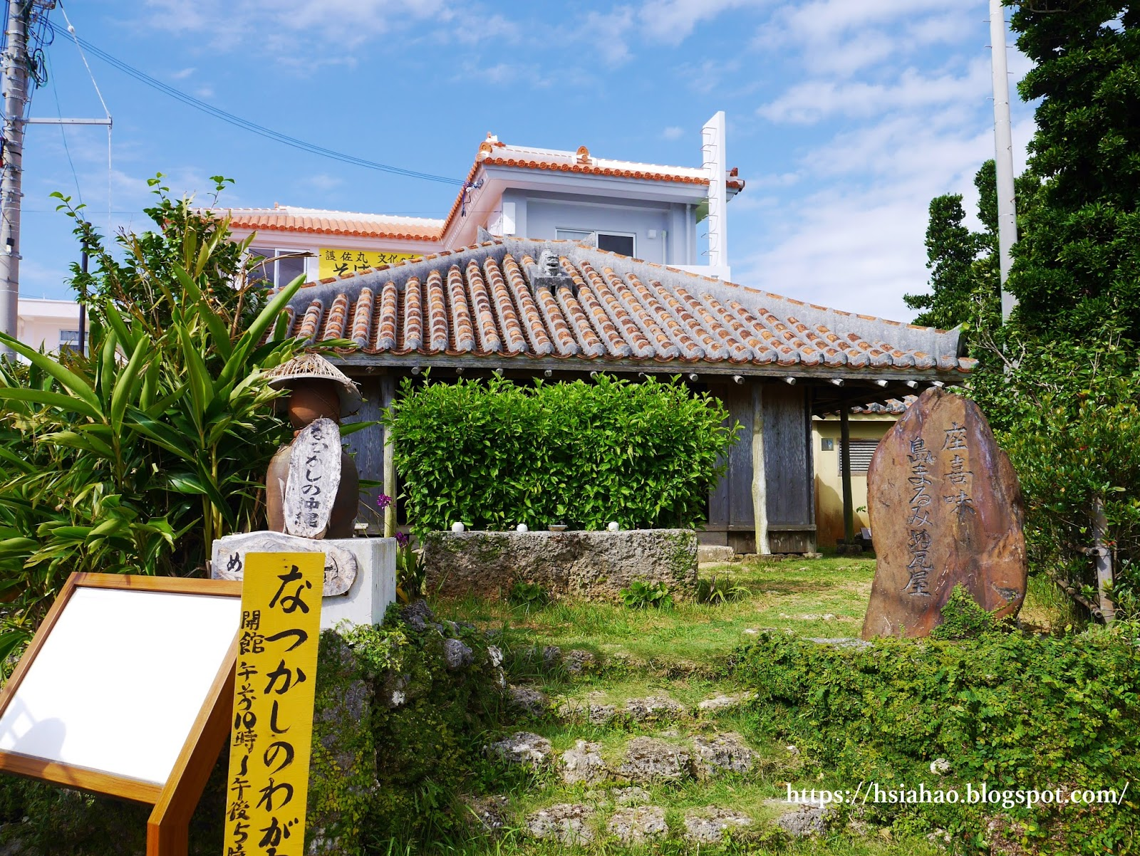 沖繩-推薦-景點-島まるみぬ瓦屋-自由行-旅遊-Okinawa-Yomitan