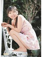 (Re-upload) MUM-002 のぞみ147cm - JA