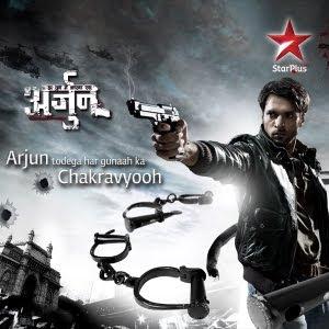 TV Serial Review: Har Yug Mein Ayega Ek Arjun
