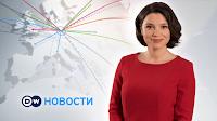 Schanna Nemzowa und die Deutsche Welle