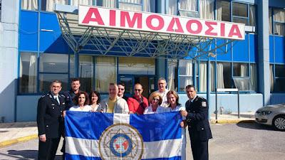 Εθελοντική αιμοδοσία από την Διεθνή Ένωση Αστυνομικών Πιερίας. (ΦΩΤΟ)