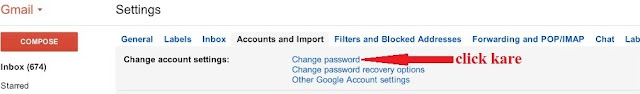 gmail email account ka password kaise badlte hai? step-5 -newzankari.com