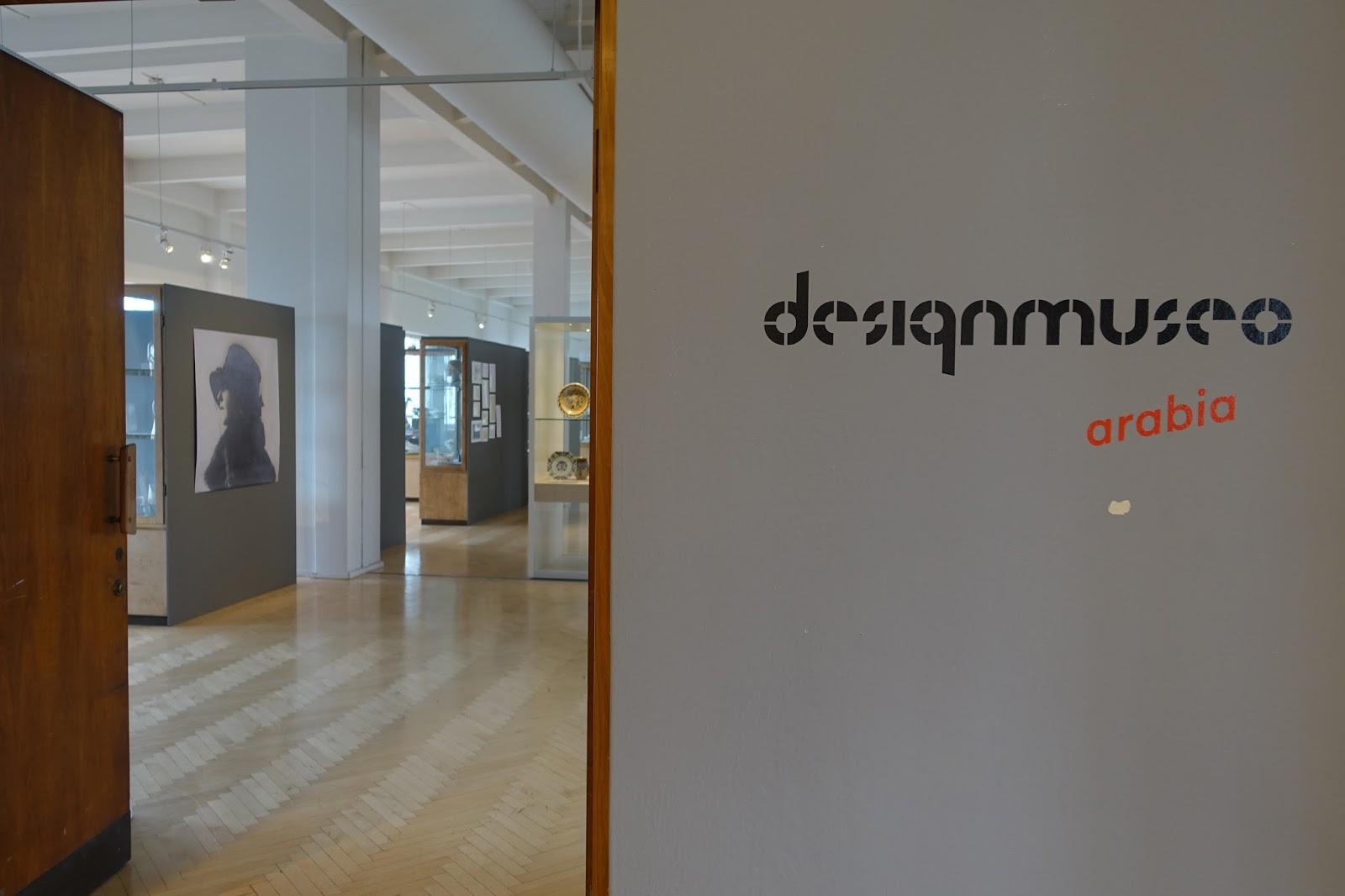 デザインミュージアム・アラビア(Designmuseo Arabia)