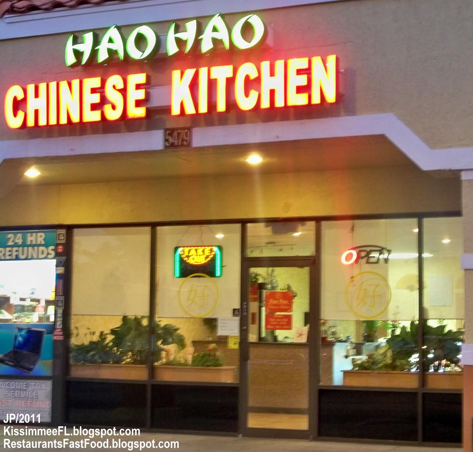 Osceola Chinese Food