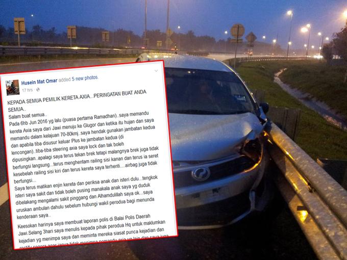 Perodua Axia Ada Masalah Stereng-Lock Membahayakan Nyawa?