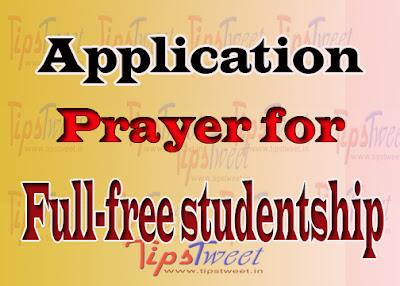 Prayer for full free studentship.