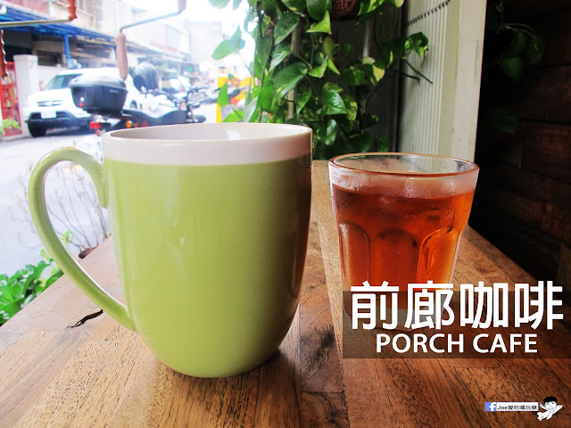 IMG 0431 - 【台中咖啡】教師新村內的轉角咖啡廳 | 前廊咖啡 | 以平價的價格帶給你美味的咖啡饗宴 | 單品咖啡 | 教師新村 | 台中美食 | 台中飲品