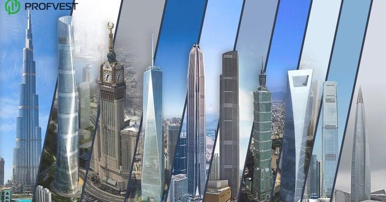 Самые длинные дома в мире: 10 зданий-рекордсменов