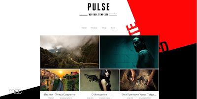 Pulse адаптивный шаблон для blogger