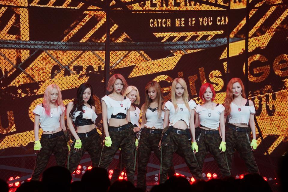 Girls Generation* - Girls Generation   Releases   Discogs