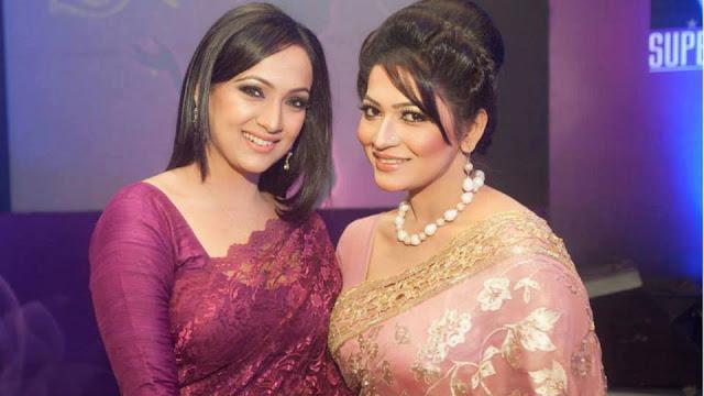 Afsana Ara Bindu and Afsana Ara Bindu