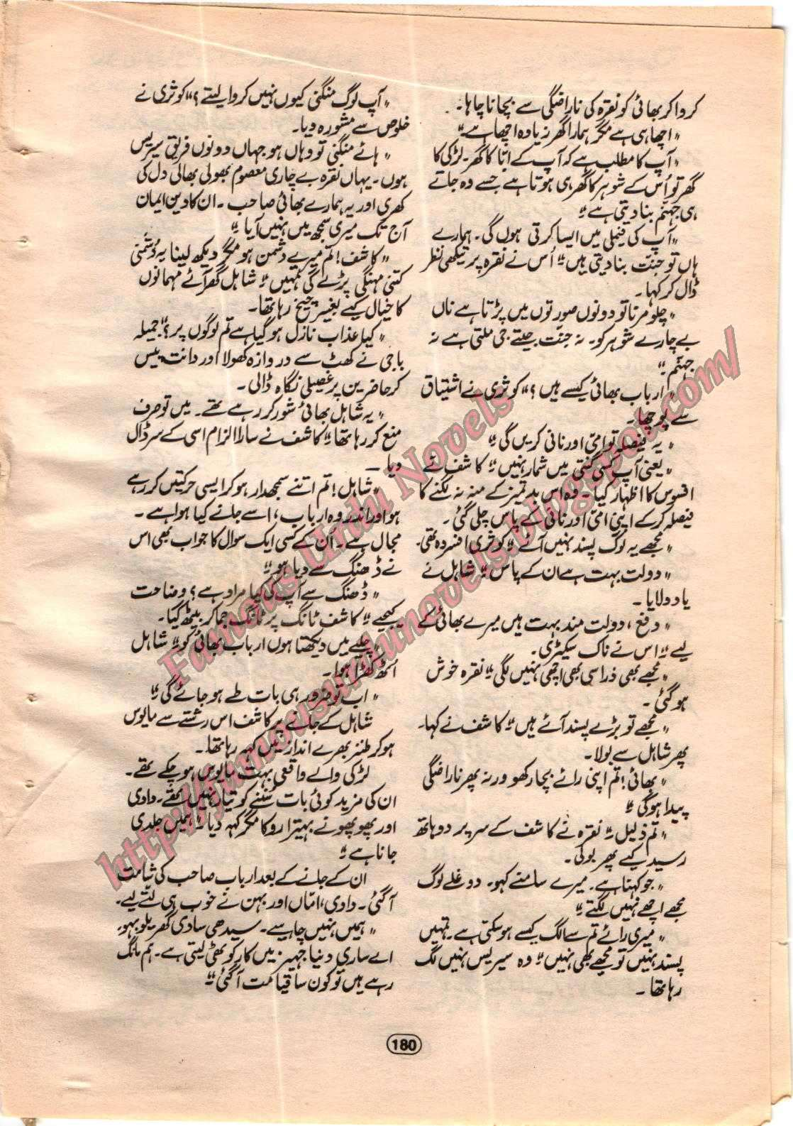 Poetry By Allama Iqbal