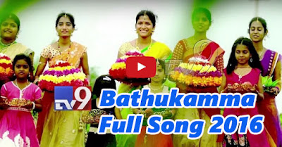 TV9 Bathukamma 2016 MP3 Song Download