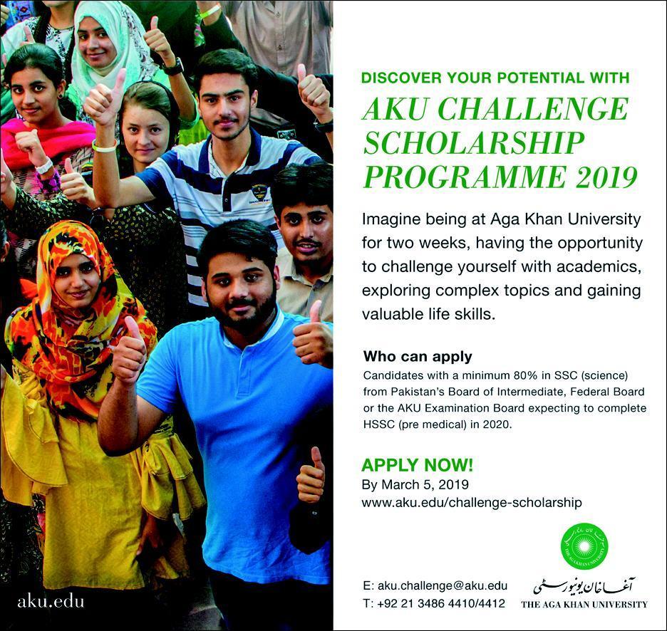 AKU Challenge Scholarship Program 2019 - Etest And Admission