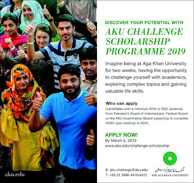 AKU Challenge Scholarship 2019