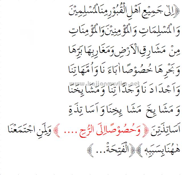 Doa Tahlil Ununtuk orang meninggal