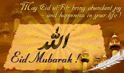 Eid Mubarak 2016 Images:may eid ul fitr bring abundant joy and happiness in your life!