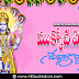 Mukkoti Ekadasi Wishes in Telugu HD Images Best Ekadasi Greetings Pictures Online Whatsapp Messages in Telugu Top Mukkoti Ekadasi Telugu Quotes Images