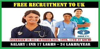 http://www.world4nurses.com/2017/08/iit-goa-staff-nurse-recruitment-2017.html