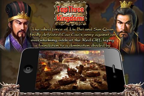 Tap Three Kingdoms แท็บสามก๊ก