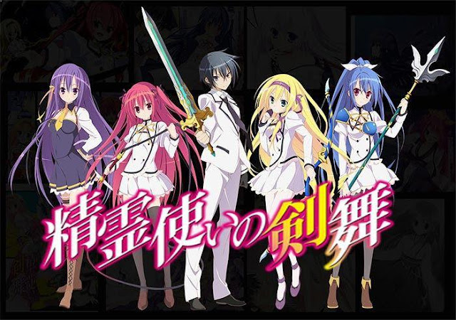 Anime Action School Terbaik - Seireitsukai no Blade Dance