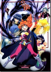 Slayers (Los Justicieros)  Next Temporada 02 Audio Latino