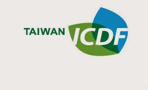 2017 Taiwan ICDF Scholarship Program