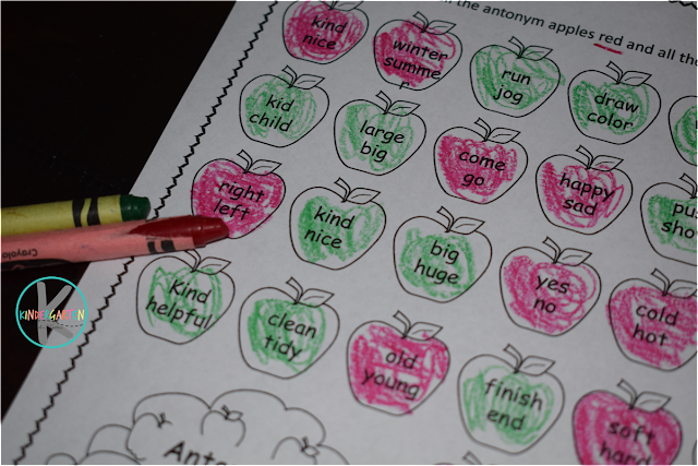 educational apple themed language arts worksheets for kids