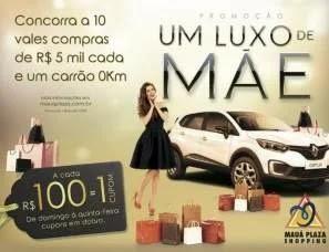 Promoção Mauá Plaza Dia das Mães 2019 Carro 0KM e 10 Vales-Compras 5 Mil