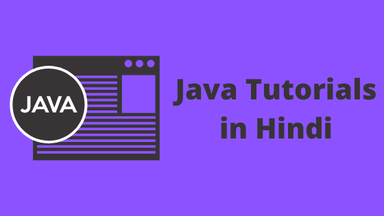 java in hindi tutorials for beginners