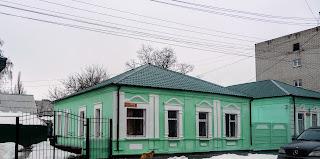 Павлоград. Историко-краеведческий музей