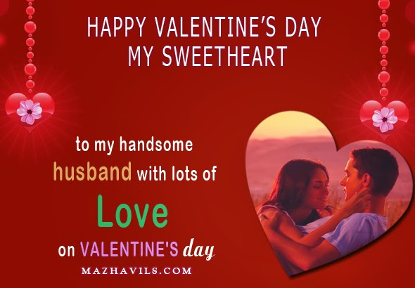 Valentine Day Card Messages For Husband Mazhavils Greetings May