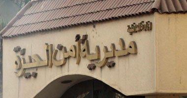 أخبار مصر - إشتباكات في اكتوبر بين الامن والجماعات الارهابيه