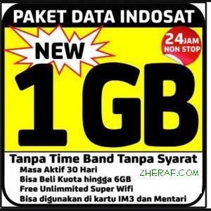 Perdana Internet Indosat 1GB + 1GB bonus kuota malam