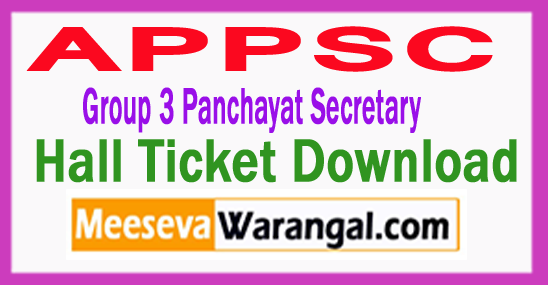 APPSC Panchayat secretary Hall Ticket 2017 Download
