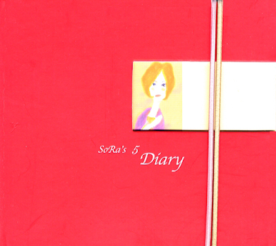Lee Sora – Vol.5 SoRa`s 5 Diary