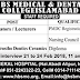 HBS Medical And Dental College Islamabad Jobs
