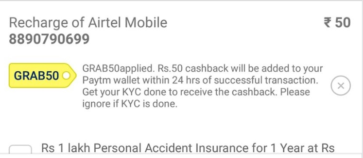 Amazing Offer Get Idea Free Recharge Daily Unlimited Tricks Added