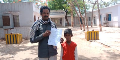 पानी पीने को लेकर आठ बर्षीय मासूम को पीटा ,परिजनों ने पुलिस पर लगाएं आरोप | Indar ,Shivpuri News
