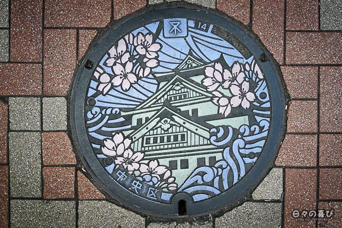 Plaque d'égout, Dotonbori, Osaka