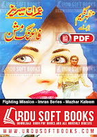 Fighting Mission, Imran Series by Mazhar Kaleem