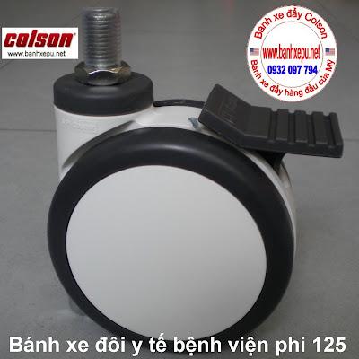 Bánh xe giường bệnh y tế Colson phi 125 có khóa | CPT-5854-85BRK4 www.banhxedaycolson.com