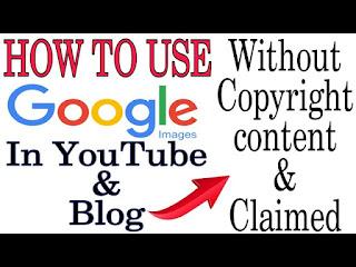 How To Use Google Picture Without Copyright Issue   बिना कॉपीराइट के Google इमेज को कैसे यूज़ करें