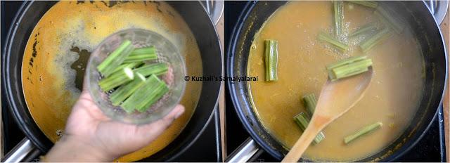 Poricha Kuzhambu/ Poritha Kuzhambu Recipe- ( பொரிச்ச குழம்பு )